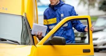 Примусового переведення пенсій на картки не буде: як українці отримуватимуть виплати