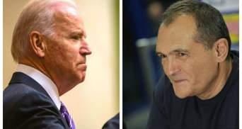"""Олигарх """"Череп"""" и 64 юрлица: США ввели санкции против коррупционеров из Болгарии"""