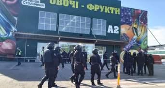"""Рынок """"Столичный"""" захватили вооруженные титушки: им противостоят спецназ полиции и Нацгвардия"""