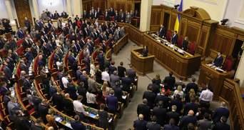 Парламент разблокировал подписание закона об онлайн-торгах землей