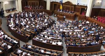 Рада вернула уголовную ответственность за ложь в декларациях
