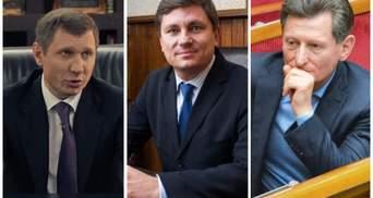 НАБУ расследует дела против нардепов Герасимова, Шахова и Волынца