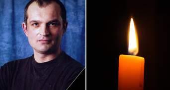Умер Роман Кубышкин, который 6 лет боролся за жизнь после ранения на Донбассе