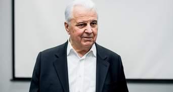 Перенесення місця засідань ТКГ дозволить змінити формат переговорів, – Кравчук