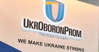 Уклав контракт поза законом: підозра ексдиректору одного з підприємств Укрборонпрому