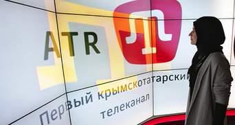 Кримськотатарський канал ATR таки отримає держфінансування: відома сума