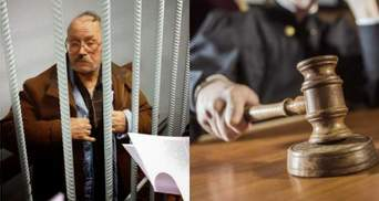 Справа 72-річного майданівця: суддя спеціально затягувала розгляд, прикриваючи колегу