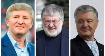 Порошенко, Ахметов і Коломойський відреагували на законопроєкт про олігархів