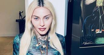 Мадонна розчулила рідкісним сімейним відео у 90-річчя батька