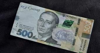 Сувенір замість 500 гривень: в Одесі банкомат видав жінці несправжні гроші