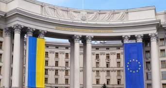 150 тисяч доларів за загиблого: Україна не погодилася на пропозицію Ірану щодо компенсацій