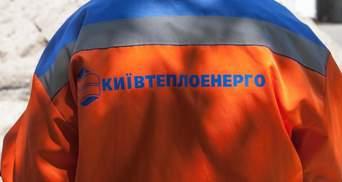 """В """"Киевтеплоэнерго"""" вновь наведалась прокуратура"""