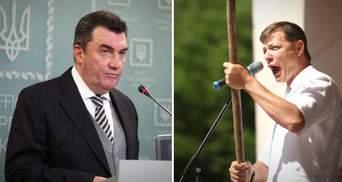 """""""Будете у себя в Раде сено есть"""": Данилов и Ляшко поскандалили в прямом эфире"""