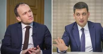 Малюська предложил Гройсману пройти полиграф на коррупцию: что на это ответил экс-премьер