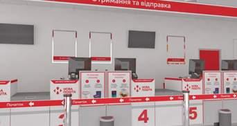 """""""Нова пошта"""" по франшизі: головні вимоги співпраці та нюанси"""