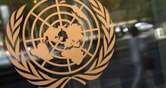ООН требует расследования в отношении найденных останков 215 детей в Канаде