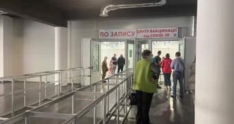 Як працюють Центри COVID-вакцинації в містах України: фото