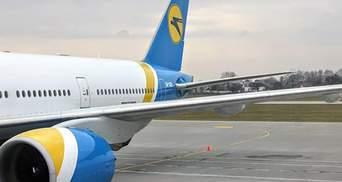 Через ситуацію з Білоруссю: МАУ призупиняє старт рейсів між Україною та Польщею