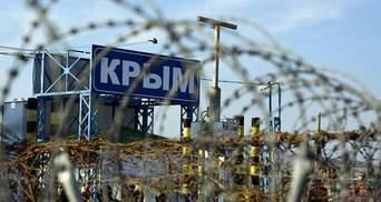 Через зйомки в окупованому Криму: Україна заборонила в'їзд 5 іноземцям
