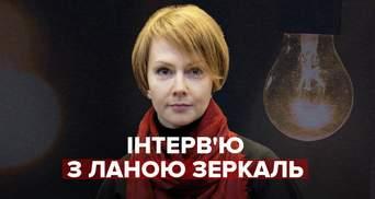 """Встреча Байдена с Путиным и санкции против """"Северного потока-2"""": интервью с Ланой Зеркаль"""