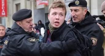 Тортури Протасевича: як українцям вдалося уникнути наслідків режиму