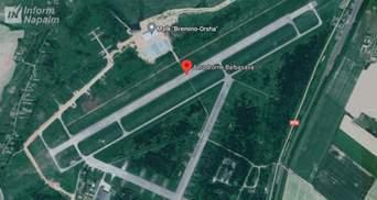 Призначення аеродрому біля Орші: Білорусь може стати плацдармом для агресії Росії
