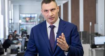 """""""Виноградар"""", – Кличко пообіцяв відкрити нову станцію метро ще до кінця 2021"""