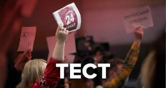 Котики против фейков: что ты знаешь о журналистике – шуточный тест