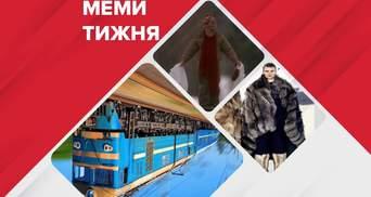 Найсмішніші меми тижня: нелітній початок літа, поїзд з України в Австралію
