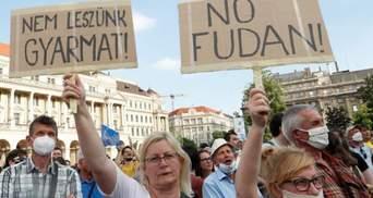 У Будапешті люди мітингують через будівництво китайського університету