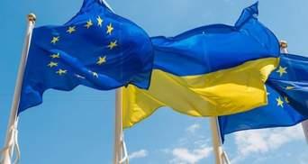 Угоду про асоціацію України з Євросоюзом планують оновити,– Мінекономіки
