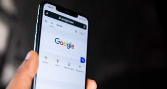 Як захистити власну історію переглядів в Google паролем