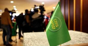 """У """"Слузі народу"""" анонсували ще кілька законопроєктів з деолігархізації"""