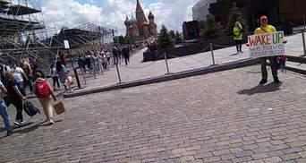 """""""Прокинься, у нас знову цар"""": в Москві біля Мавзолею Леніна затримали пікетувальника"""
