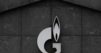 """""""Газпром"""" остаточно залишає Москву"""