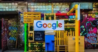 Франція оштрафувала Google майже на 300 мільйонів доларів: реакція техгіганта