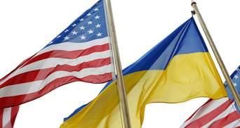 """В США заверили """"слуг народа"""" в усилении поддержки Украины"""
