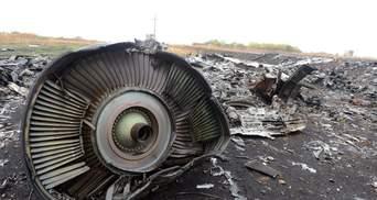"""США остаточно відмовилися передати супутникові знімки ракети """"Бук"""" у справі MH17"""
