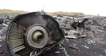 """США окончательно отказались передать спутниковые снимки ракеты """"Бук"""" по делу MH17"""