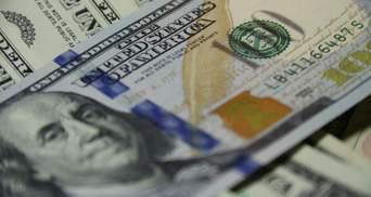Курс валют на 8 червня: долар продовжує стрімко знецінюватися