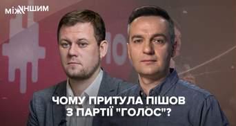 """Почему Притула ушел из """"Голоса"""": трансляция с Юрчишиным"""