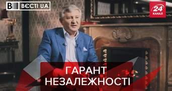 Вєсті.UA: Ахметов удивится, если окажется олигархом