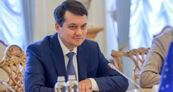 Рада найближчим часом розгляне закон про реформу КСУ, – Разумков