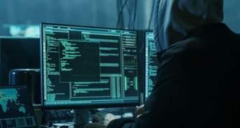 Хакери з Росії атакували поліцію Нідерландів під час розслідування катастрофи MH17, – ЗМІ