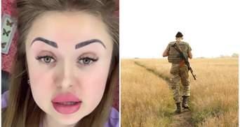 """Називала військових """"п'яними потворами"""": скандальна лашмейкерка загриміла до Миротворця"""