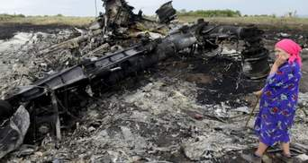 Останки ще 2 жертв катастрофи MH17 на Донбасі досі не знайшли, – суд у Гаазі