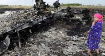 Останки еще 2 жертв катастрофы MH17 на Донбассе до сих пор не нашли, – суд в Гааге