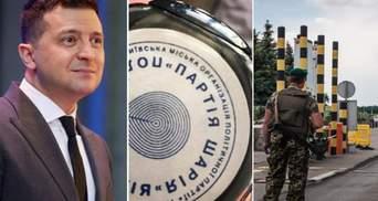 """Головні новини 8 червня: рейтинг Зеленського, обшуки у """"Партії Шарія"""",  правила перетину кордону"""