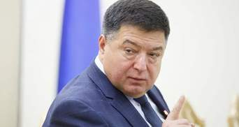 """Тупицький каже, що """"чистий перед судом"""" і не заслуговує на жорстку запобіжку"""