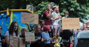 Кризис наблюдательного совета УКФ: в Киеве состоялся протест на фоне пресс-конференции Ткаченко